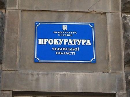 На Львівщині судитимуть винуватця ДТП, під час якої загинуло 6-ро люде