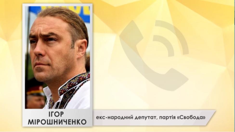 Інтеграція ромів не зупинить їх кримінальне життя в Україні, - Мірошни