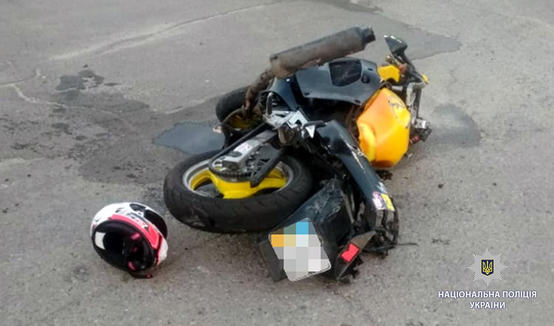 У Харкові під час ДТП серйозно постраждав мотоцикліст. ФОТО