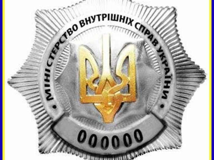 У Львові поліція з'ясовуює обставини смерті пенсіонера