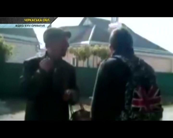 На Черкащині підлітки знущалися над літнім чоловіком. ВІДЕО