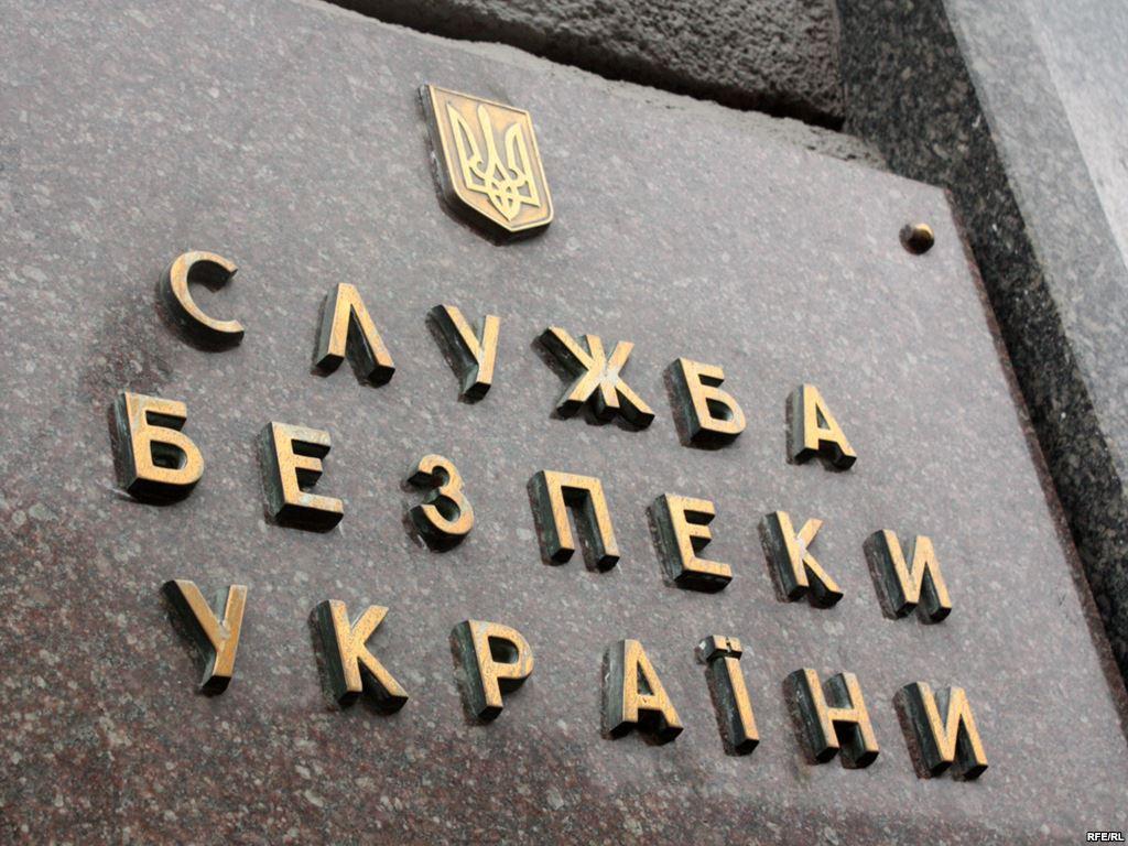 На Дніпропетровщині СБУ ліквідувала мережу порностудій
