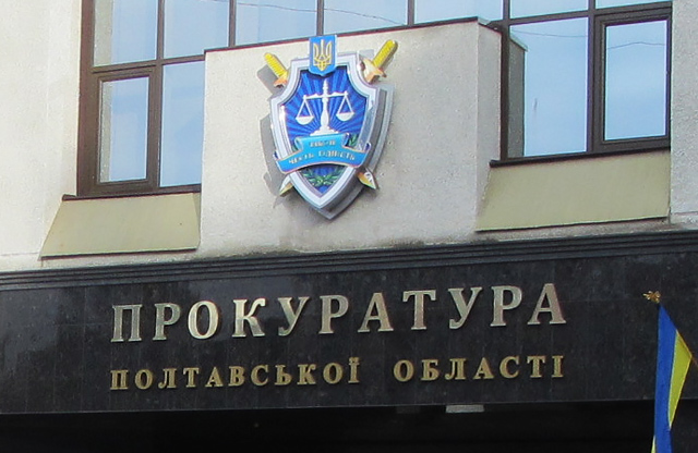 На Полтавщині чоловіка засуджено за побиття коханої до смерті
