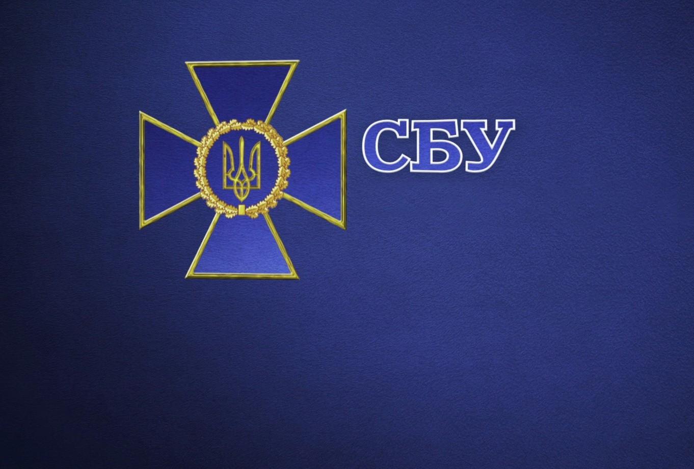 На Луганщині СБУ викрила схему майбутнього фінансування тероризму