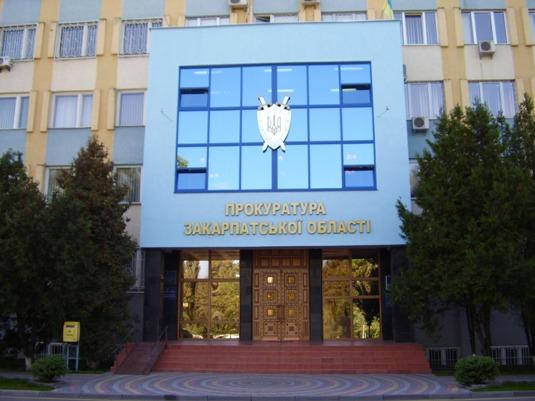 На Закарпатті жителя Ужгорода засуджено за вбивство