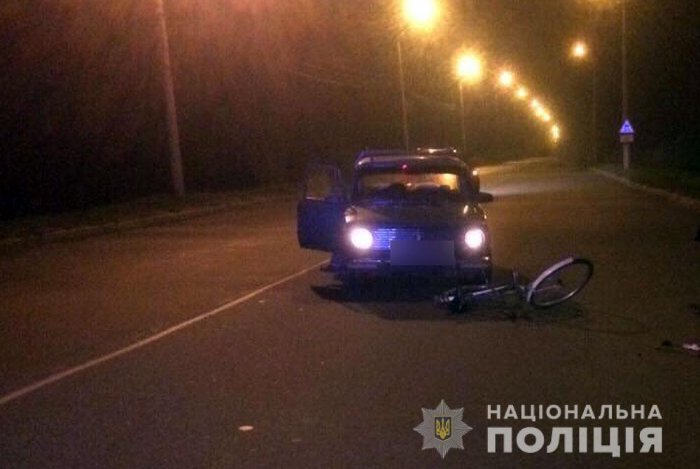 Внаслідок ДТП на Полтавщині постраждав літній велосипедист