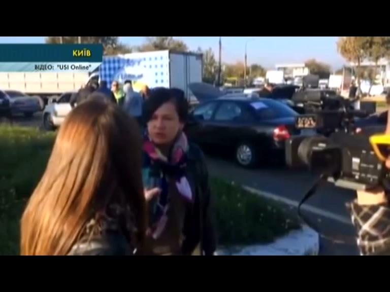 «Пекельні» затори: Українські водії страйкують і вимагають знизити цін