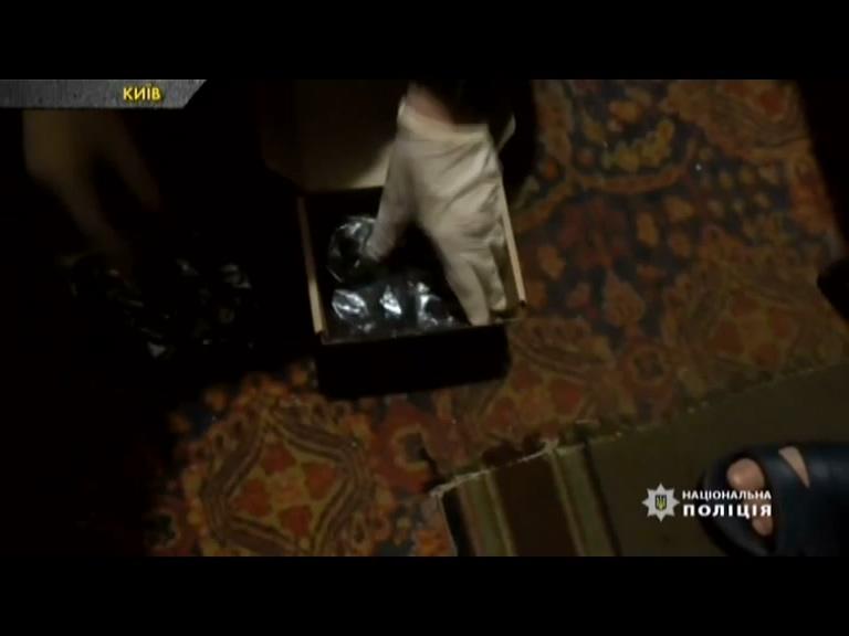 У Києві на гарячому затримали наркоторговця. ВІДЕО