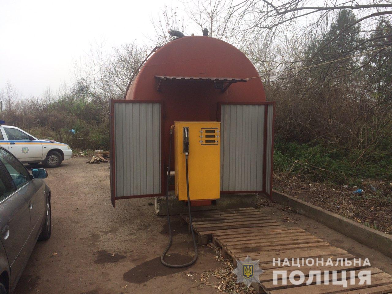 Підпільну автозаправну станцію викрила поліція Львівщини. ФОТО