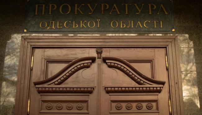 На Одещині молодика судитимуть за участь у пограбуванні жінки