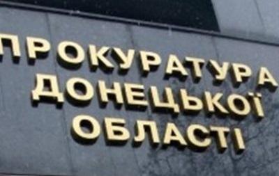 На Донеччині збільшено термін покарання жорстокому вбивці, - прокурату