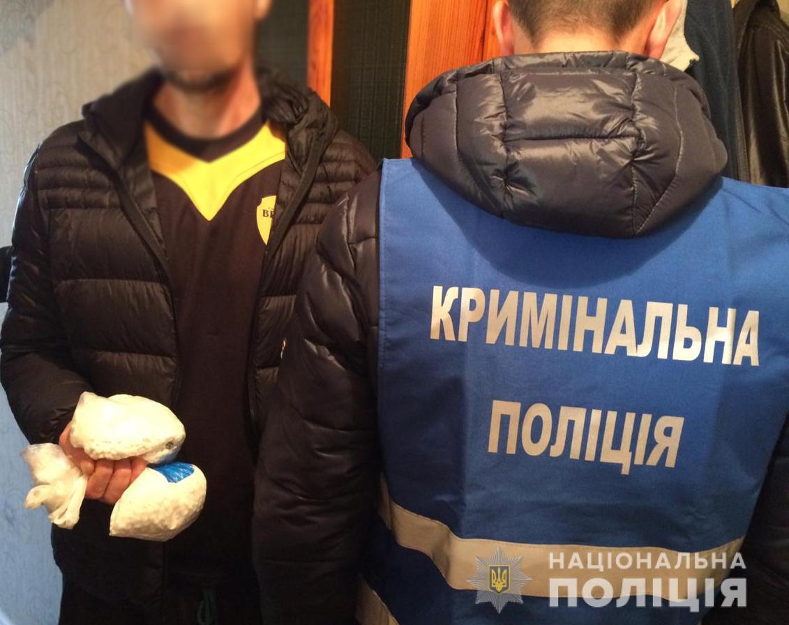 У Кропивницькому поліція викрила нарколабораторію з виготовлення метам
