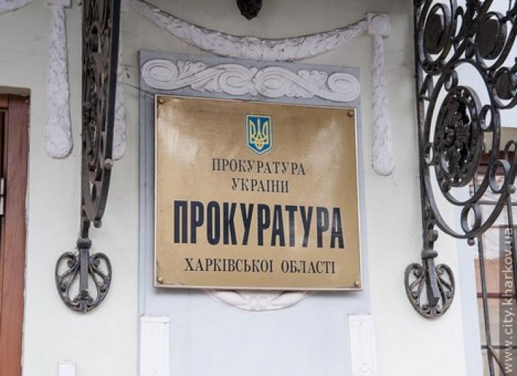 На Харківщині двох братів заґратовано за серійні вуличні пограбування