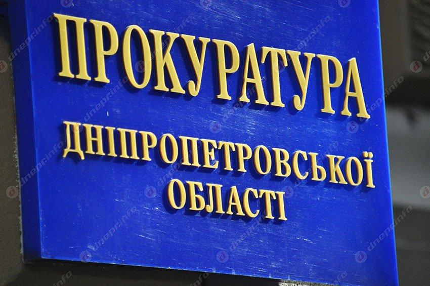 Українця, який скоїв ДТП у Білорусі, судитимуть на Дніпропетровщині