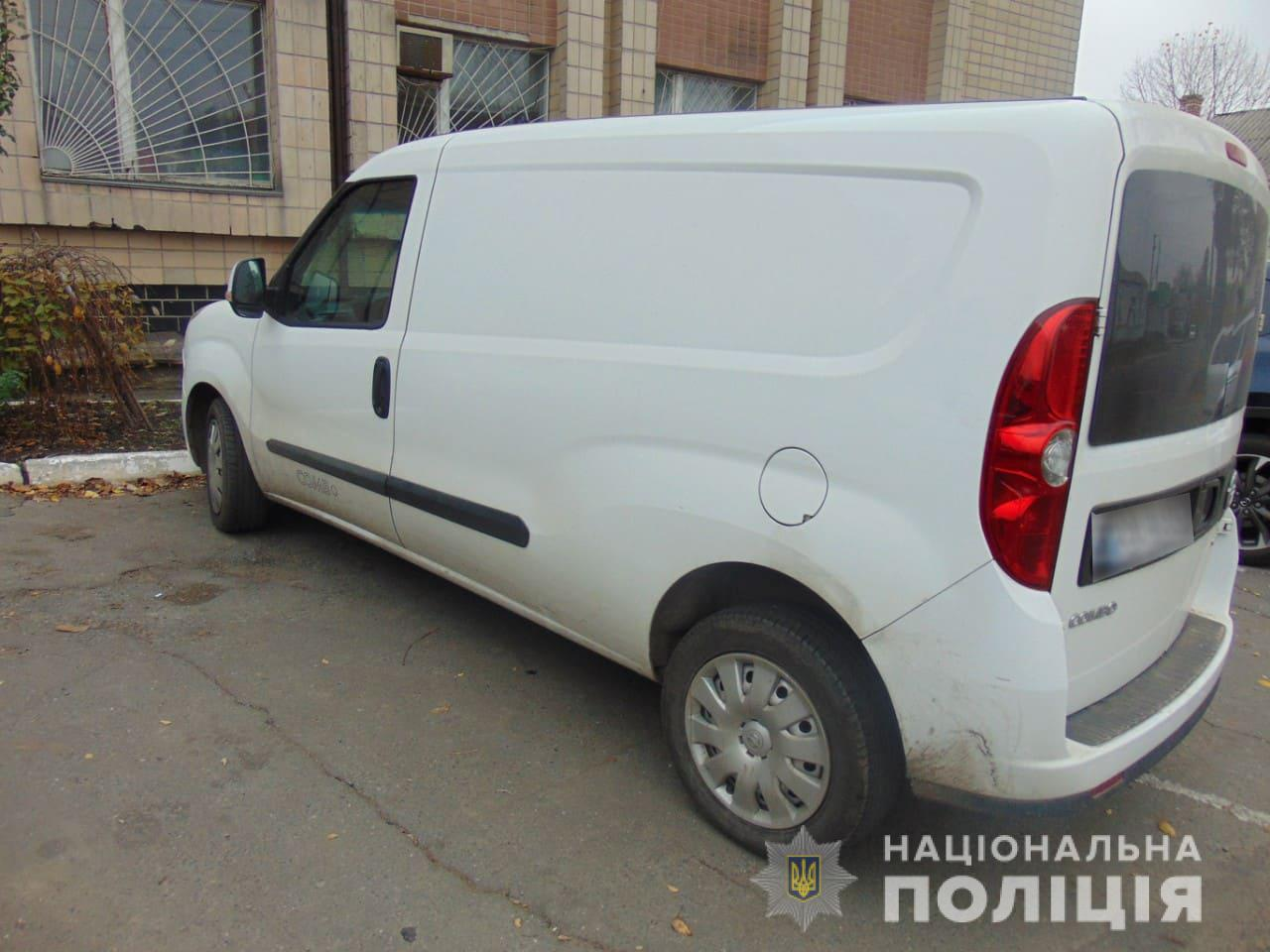 На Черкащині затримано викрадача бусу, який мало не задушив його водія