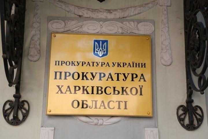 На Харківщині судитимуть чоловіка, через якого загинув 18-річний юнак
