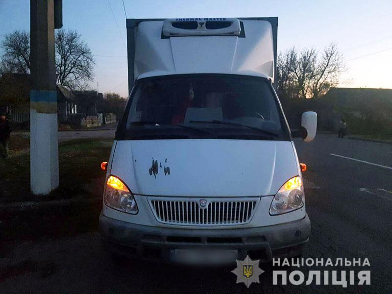 На Донеччині фургон збив людину на пішохідному переході. ФОТО