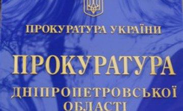 Жителя Дніпропетровщини підозрюють у навмисному вбивстві сина