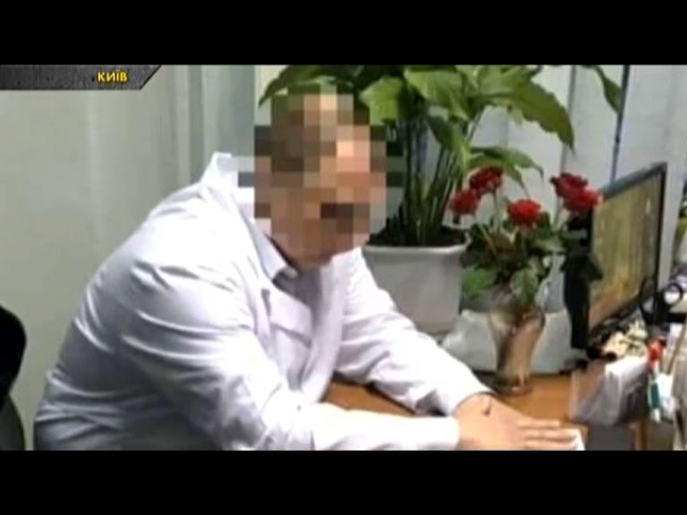 У Києві лікарі хотіли наживитись на травмованому учаснику АТО. ВІДЕО