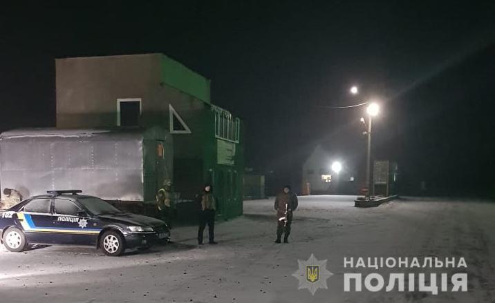 На Черкащині поліцейські виявили в автомобілі зброю, наркотики та знар