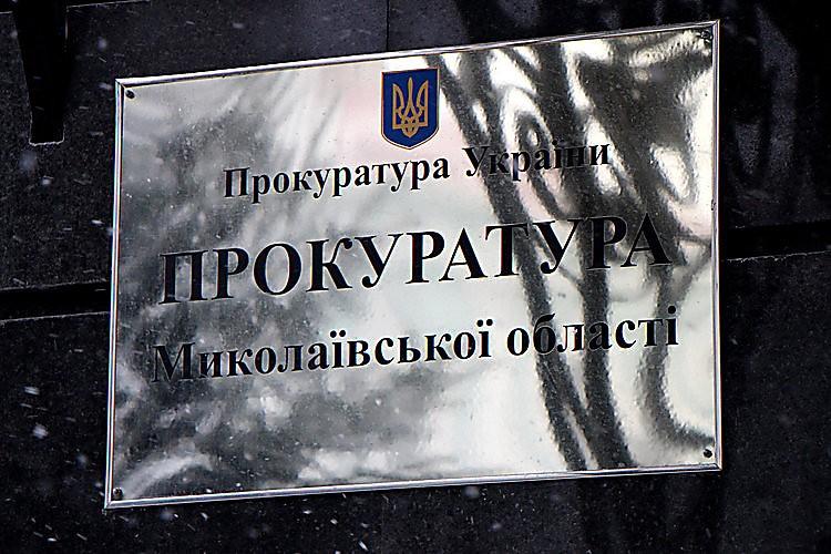 У Миколаєві судитимуть підозрюваного у вбивстві екс-керівника митниці