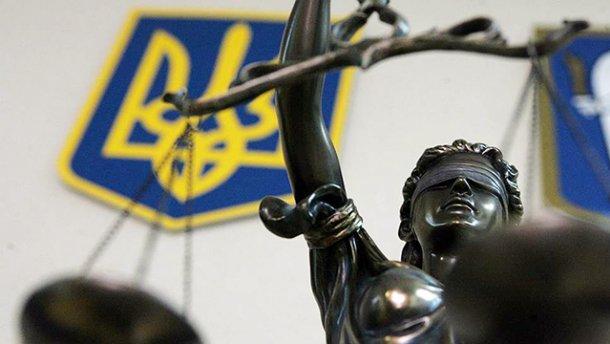 На Херсонщині засуджено чоловіка, який вбив співмешканця подруги