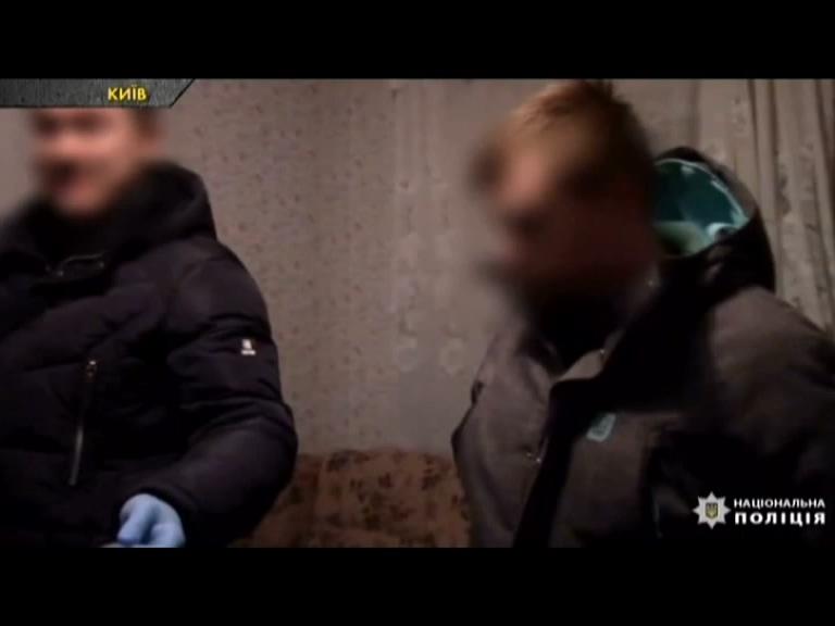 У Києві затримали одразу 9 наркотоговців. ВІДЕО