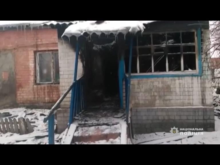 Молода матір та немовля загинули в пожежі на Харківщині. ОНОВЛЕНО. ВІД