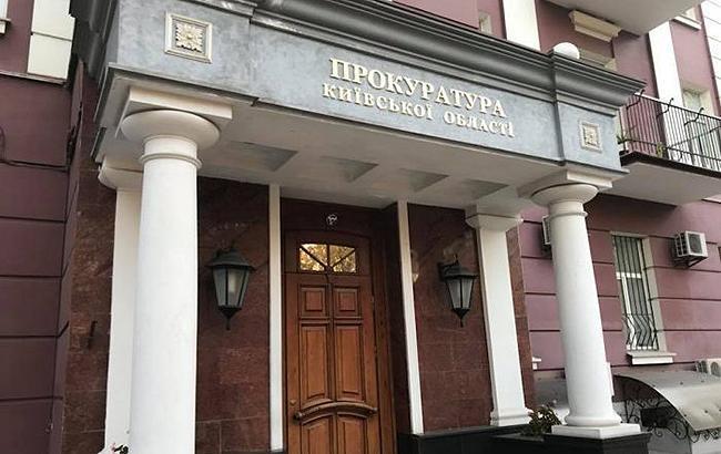 На Київщині судитимуть нелюда, який вбив та розчленував жінку
