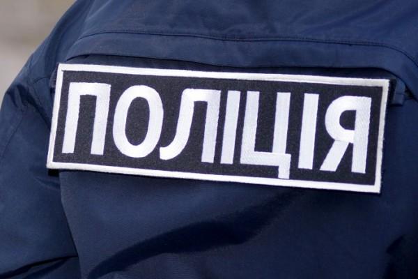Поліція встановила обставини замаху на вбивство у Глобинському р-ні По