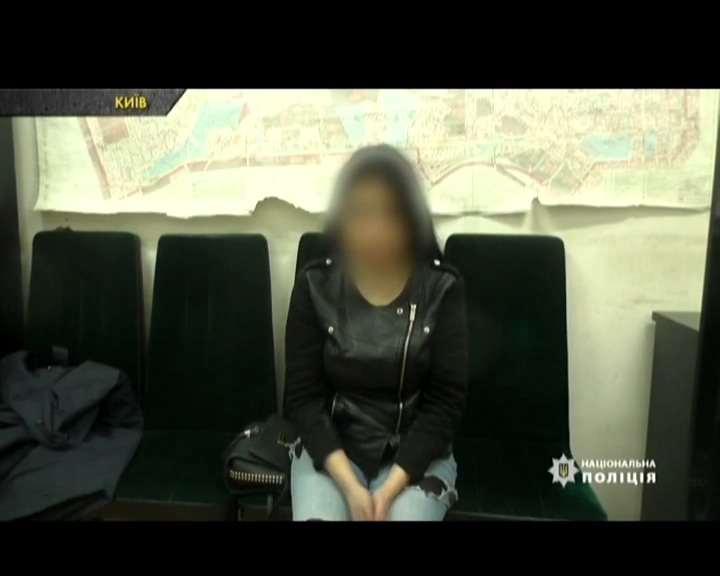 У Києві жінка обкрадала чоловіків за допомогою снодійного. ВІДЕО