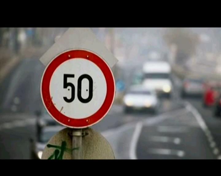 Кількість TruCam на українських дорогах збільшиться до 50. ВІДЕО