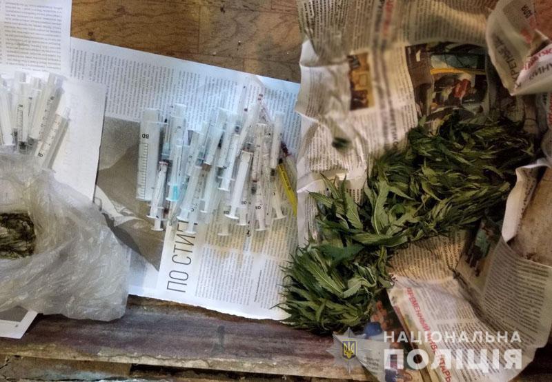 У Слов'янську оперативники ліквідували чергове наркокубло. ФОТО