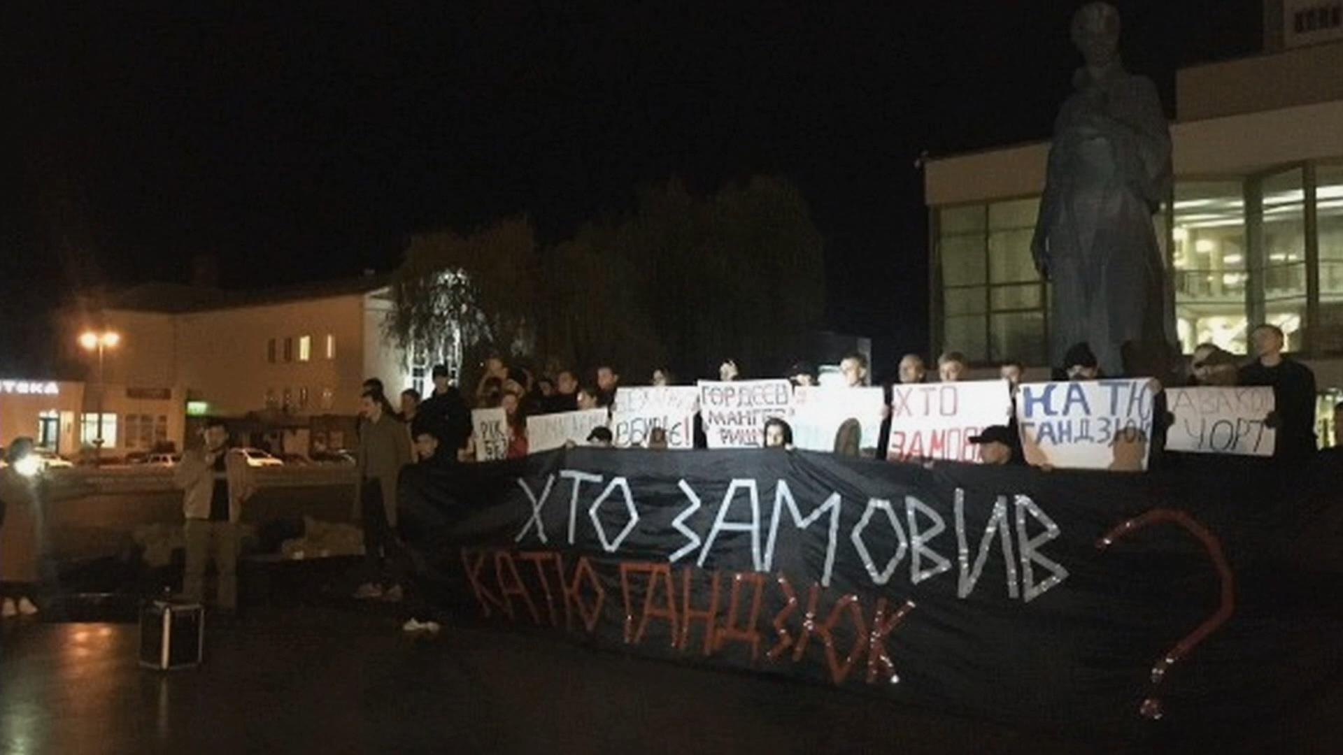 По всій Україні пройшли мітинги «Рік без Каті». ВІДЕО