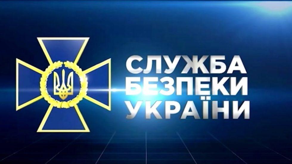 СБУ викрила експосадовця Укрзалізниці на розтраті понад 50 млн. гр. ВІ