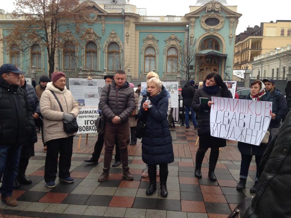 З місця події: під Радою правозахисники вимагали ухвалити «закон остан