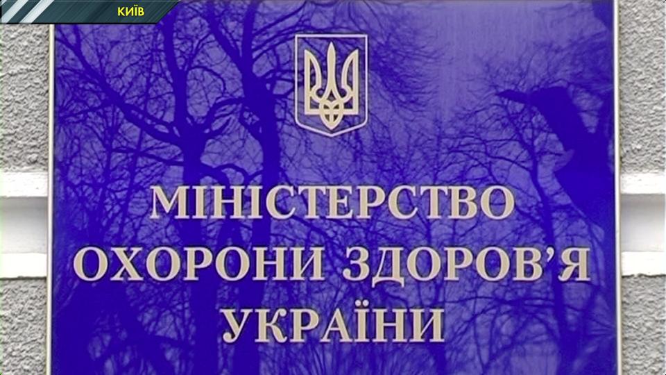 МОЗ обіцяє евакуювати українців з Уханя 18 лютого. ВІДЕО