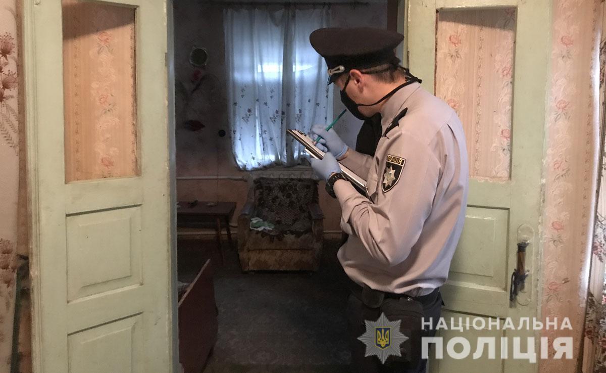 Поліцейські Кременчука затримали підозрюваного у безжальному вбивстві