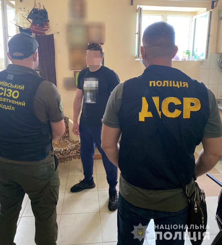 У Києві так званого 'наглядача' за СІЗО підозрюють в організації поста