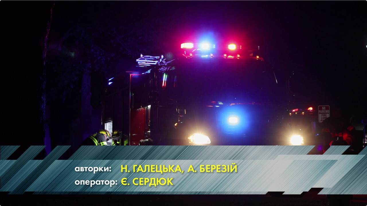У Києві спалахнула пральна машинка. Під час пожежі загинув 80-річний ч