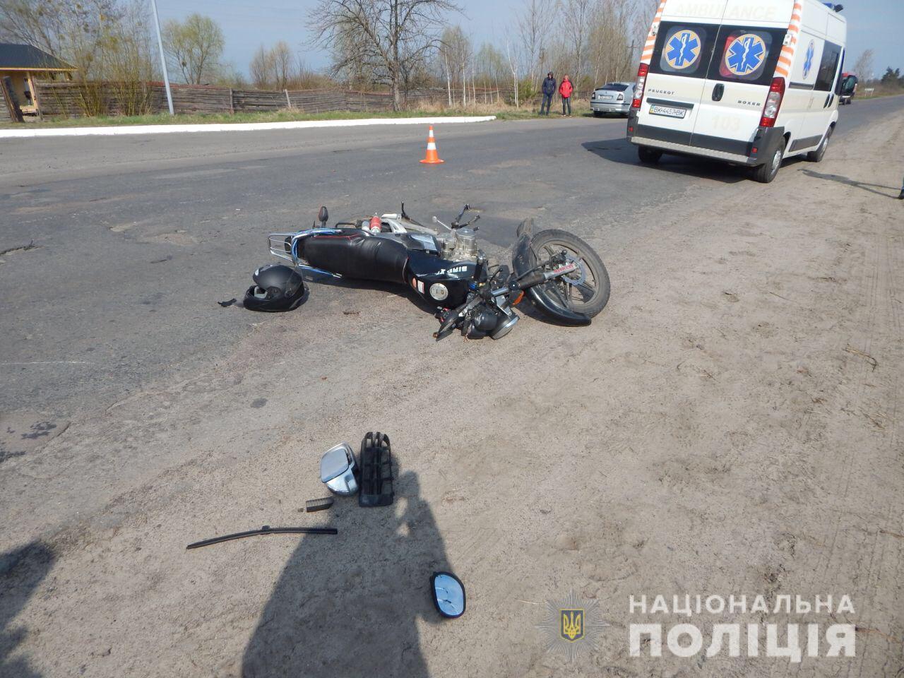 Неподалік Івано-Франківська кросовер збив мотоцикліста